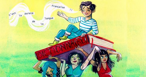 Illustration Simonae. Le sexisme dans la langue française. Aquarelle.